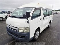 Used 2006 TOYOTA REGIUSACE VAN BH348850 for Sale for Sale