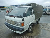 Used 1996 TOYOTA TOWNACE TRUCK BH349065 for Sale for Sale