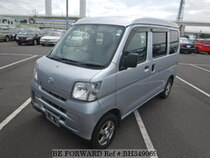Used 2014 DAIHATSU HIJET CARGO BH349069 for Sale for Sale