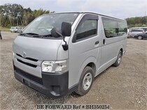 Used 2017 TOYOTA HIACE VAN BH350254 for Sale for Sale