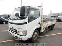 Used 2009 HINO DUTRO BH350470 for Sale for Sale
