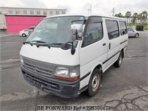 Used 2004 TOYOTA REGIUSACE VAN BH350474 for Sale for Sale