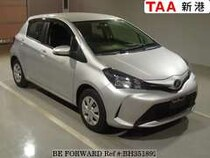 Used 2015 TOYOTA VITZ BH351892 for Sale for Sale