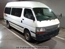 Used 2002 TOYOTA HIACE COMMUTER BH351910 for Sale for Sale