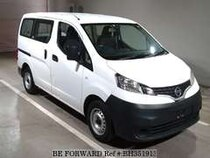 Used 2015 NISSAN VANETTE VAN BH351913 for Sale for Sale