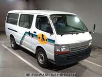 Used 1999 TOYOTA HIACE VAN BH351914 for Sale for Sale