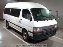 Used 2003 TOYOTA REGIUSACE VAN BH351917 for Sale for Sale