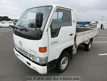 Used 1998 TOYOTA DYNA TRUCK BH351946 for Sale for Sale