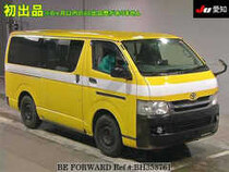 Used 2010 TOYOTA HIACE VAN BH353761 for Sale for Sale
