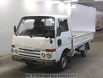 Used 1989 NISSAN ATLAS BH352179 for Sale for Sale