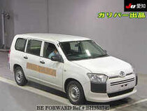 Used 2015 TOYOTA PROBOX VAN BH353742 for Sale for Sale