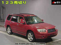 Used 2005 SUBARU FORESTER BH353749 for Sale for Sale
