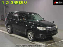 Used 2008 SUBARU FORESTER BH353751 for Sale for Sale