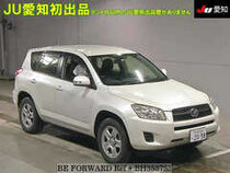 Used 2012 TOYOTA RAV4 BH353753 for Sale for Sale