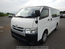 Used 2015 TOYOTA HIACE VAN BH353931 for Sale for Sale