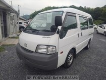 Used 2015 MAZDA BONGO VAN BH353895 for Sale for Sale