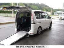 Used 2015 NISSAN SERENA BH356117 for Sale for Sale