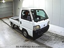 Used 1996 HONDA ACTY TRUCK BH355738 for Sale for Sale