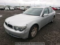 Used 2002 BMW 7 SERIES BH355780 for Sale for Sale