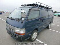Used 2004 TOYOTA HIACE VAN BH356328 for Sale for Sale