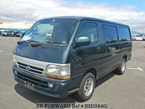 Used 1998 TOYOTA HIACE VAN BH356402 for Sale for Sale