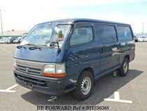 Used 2000 TOYOTA HIACE VAN BH356369 for Sale for Sale