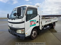 Used 2004 TOYOTA TOYOACE BH360511 for Sale for Sale