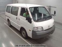 Used 2016 MAZDA BONGO VAN BH360345 for Sale for Sale