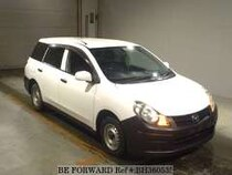 Used 2014 MAZDA FAMILIA VAN BH360535 for Sale for Sale