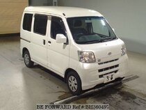 Used 2012 DAIHATSU HIJET CARGO BH360497 for Sale for Sale