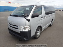 Used 2015 TOYOTA HIACE VAN BH360432 for Sale for Sale