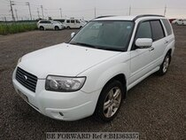Used 2005 SUBARU FORESTER BH363357 for Sale for Sale
