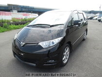 Used 2008 TOYOTA ESTIMA BH365718 for Sale for Sale