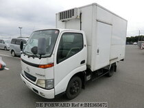 Used 2002 TOYOTA TOYOACE BH365672 for Sale for Sale