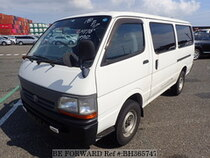 Used 2000 TOYOTA HIACE VAN BH365747 for Sale for Sale
