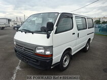 Used 2001 TOYOTA HIACE VAN BH365621 for Sale for Sale