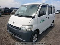 Used 2013 TOYOTA TOWNACE VAN BH365951 for Sale for Sale