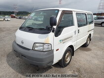 Used 2010 NISSAN VANETTE VAN BH365844 for Sale for Sale