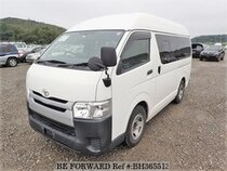 Used 2015 TOYOTA HIACE VAN BH365513 for Sale for Sale