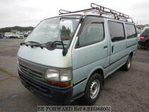 Used 2003 TOYOTA HIACE VAN BH366053 for Sale for Sale