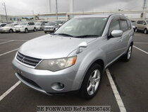 Used 2008 MITSUBISHI OUTLANDER BH367430 for Sale for Sale