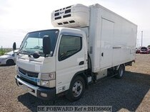 Used 2015 MITSUBISHI CANTER BH368606 for Sale for Sale