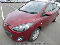 Used 2012 MAZDA DEMIO BH368171 for Sale for Sale