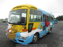 Used 2006 NISSAN CIVILIAN BUS BH371013 for Sale for Sale