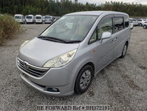 Used 2005 HONDA STEP WGN BH372181 for Sale for Sale