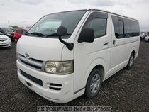 Used 2005 TOYOTA HIACE VAN BH375630 for Sale for Sale