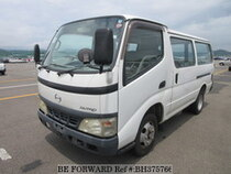Used 2004 HINO DUTRO BH375766 for Sale for Sale