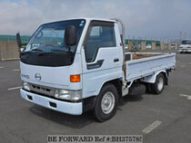 Used 1996 HINO RANGER2 BH375785 for Sale for Sale