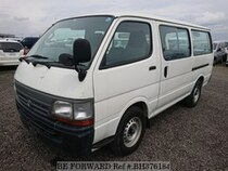 Used 2001 TOYOTA HIACE VAN BH376184 for Sale for Sale