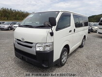 Used 2014 TOYOTA HIACE VAN BH375846 for Sale for Sale